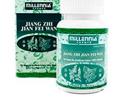 Pastillas chinas para adelgazar Jiang Zhi